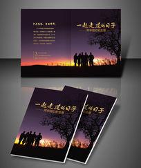 同学纪念画册封面设计