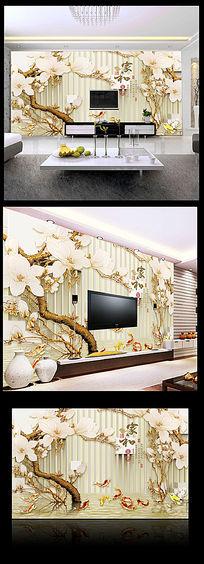 雅致玉兰飘香家和富贵彩雕电视背景墙