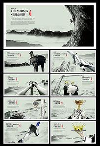 中国风企业文化宣传册素材