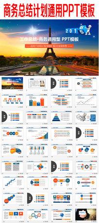 2016年终总结计划销售业绩汇报年度工作报告ppt模板