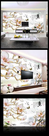 3D玉兰山水背景墙