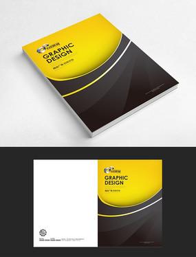 黑色科技画册封面