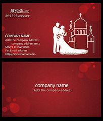 婚庆名片卡片