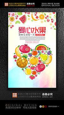 进口水果创意海报