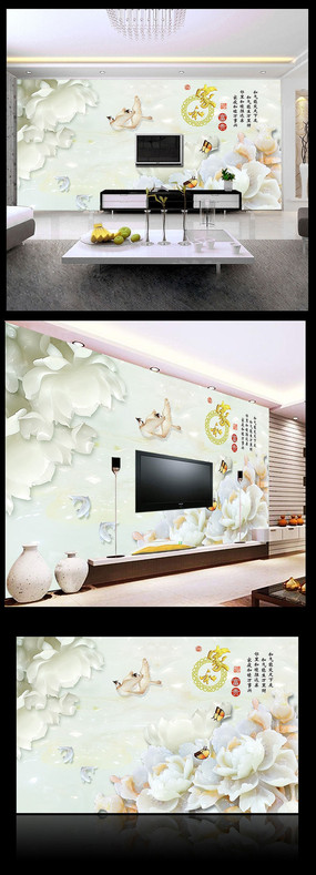 青色玉雕牡丹背景墙