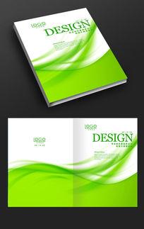 清新时尚绿色画册
