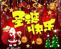 圣诞节圣诞贺卡海报