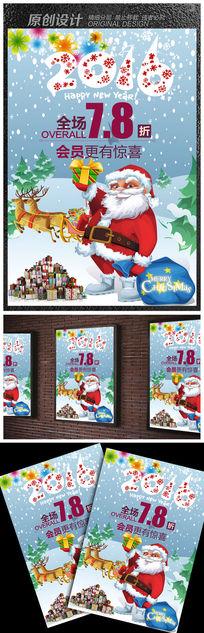 时尚创意2016圣诞节海报设计