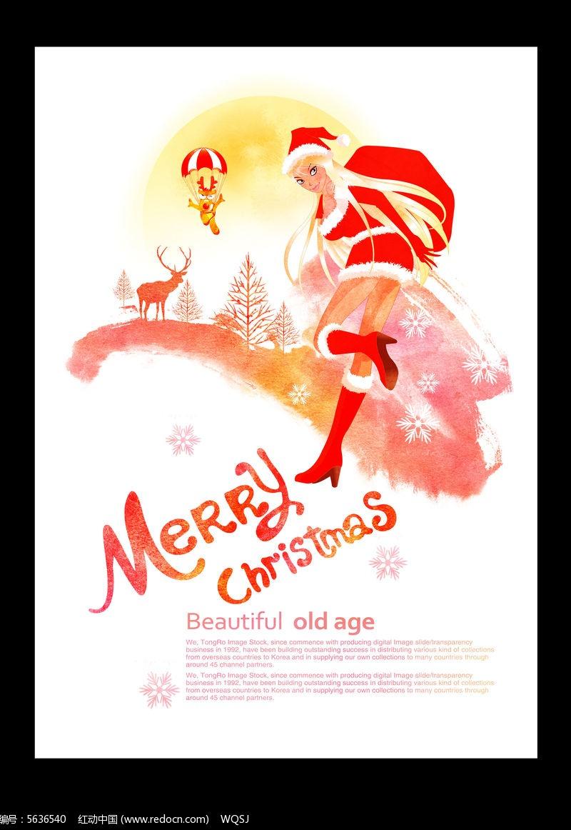 手绘风格圣诞节促销海报设计