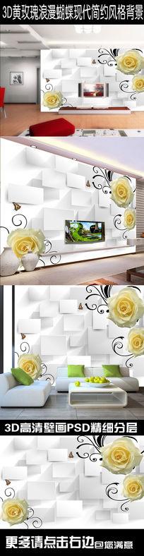 温馨浪漫黄玫瑰方块电视背景墙沙发背景墙