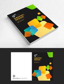 移动科技公司封面画册设计