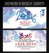 中国风贺岁2016猴年新年春节贺卡明信片