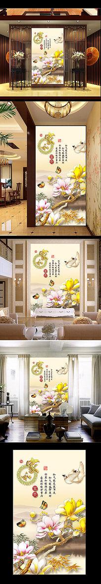 中式玉兰花玄关装饰图背景墙