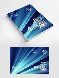 蓝色动感健身科技画册