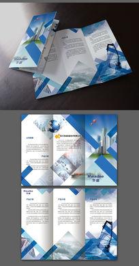 企业产品宣传蓝色通用三折页宣传单