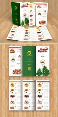 圣诞节蛋糕房活动价格促销三折页设计