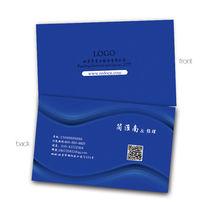 线条蓝色科技名片