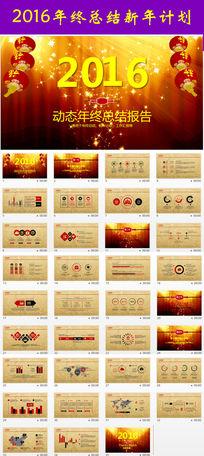 简报设计模板图片_简报设计模板设计素材