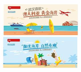澳洲海滩度假黄金海岸主题 CDR