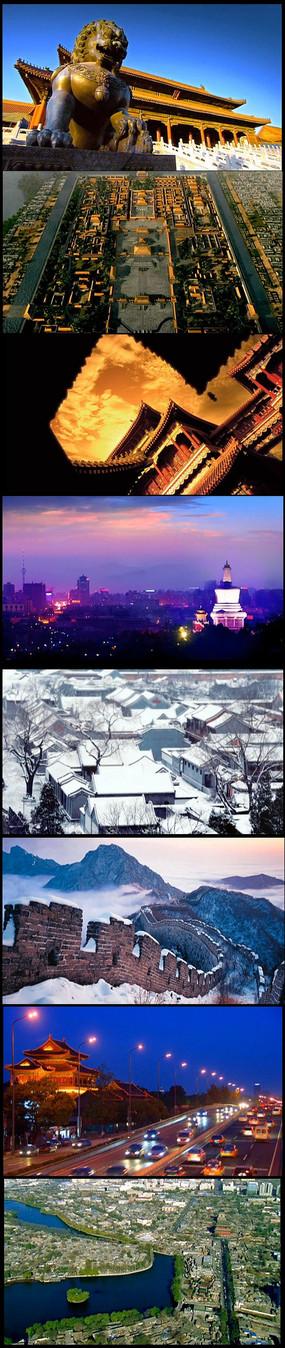 北京一夜故宫天坛长城歌颂祖国视频