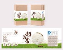 创意大米包装贴