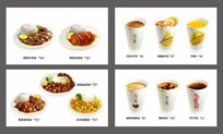 港式茶餐厅菜单