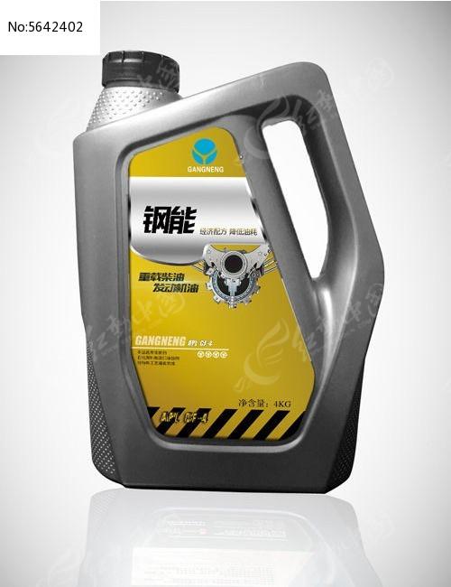 高档机油不干胶标签