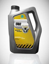 高档机油不干胶标签 PSD