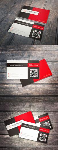 红黑色简约二维码名片设计