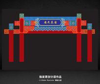 红色大气2016新年牌楼牌坊传统牌楼矢量传统花纹