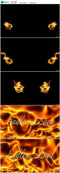 火球碰撞燃烧视频