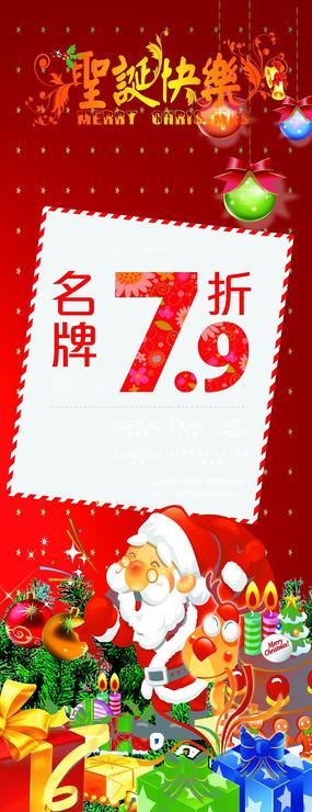 圣诞展架红色背景圣诞老人