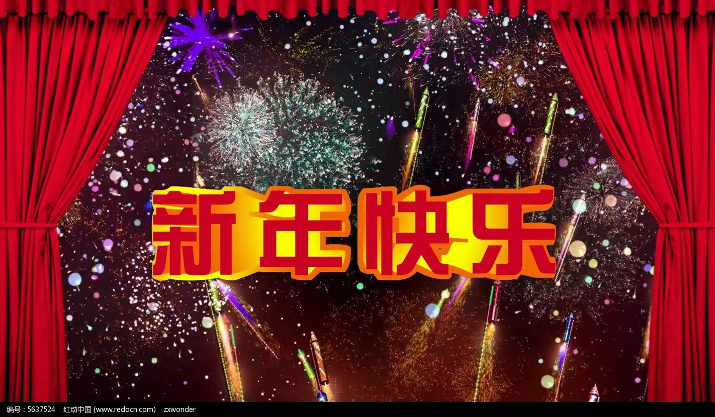 绚丽烟火新年快乐动态背景视频素材