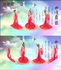 云彩中王母娘娘梦幻背景视频