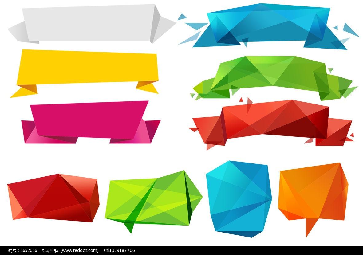 折纸-标头设计图片