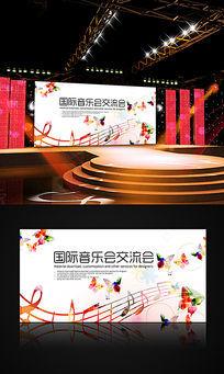 创意音乐会展板背景设计