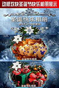 动感欢快圣诞节快乐相册展示