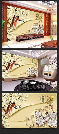 高清花纹家和富贵中式电视背景墙