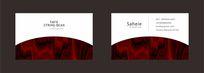 黑红高贵名片