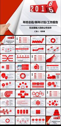 红色工作总结计划工作汇报PPT图片下载工作总结