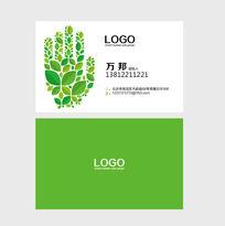环保绿色手印名片