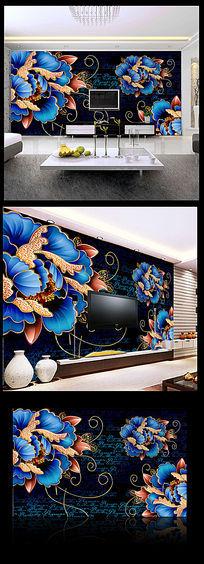 家和牡丹背景墙装饰画设计模板PSD
