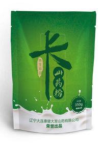 简洁绿色山药包装袋