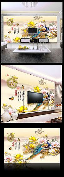 精品玉兰孔雀中式风背景墙
