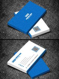 蓝色底纹创意名片