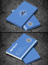 蓝色科技花纹名片