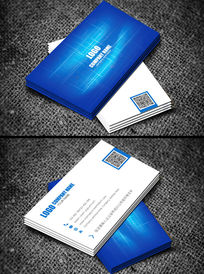 蓝色企业IT名片