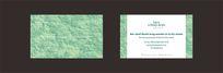 绿色葱绿花纹底纹简洁名片
