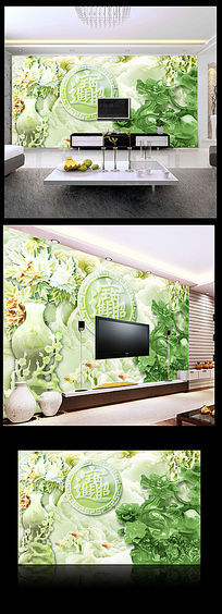 玉牡丹花瓶背景墙