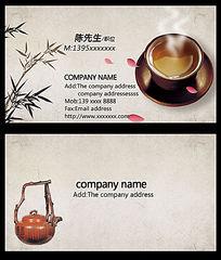中国风茶名片素材